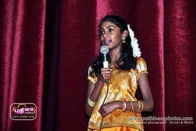 Flemington Tamil Education dec-09-17 (24)