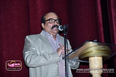 Flemington Tamil Education dec-09-17 (4)