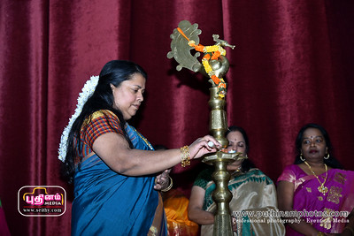 Flemington Tamil Education dec-09-17 (11)