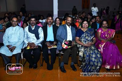 Flemington Tamil Education dec-09-17 (100)