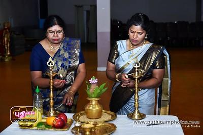 Flemington Tamil Education dec-09-17 (1)
