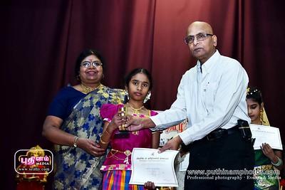 Flemington Tamil Education dec-09-17 (295)