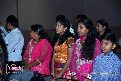 Flemington Tamil Education dec-09-17 (16)