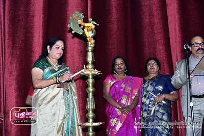 Flemington Tamil Education dec-09-17 (7)