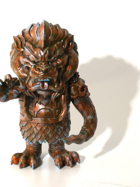 L'amour Supreme Oxidized Copper Mongolion