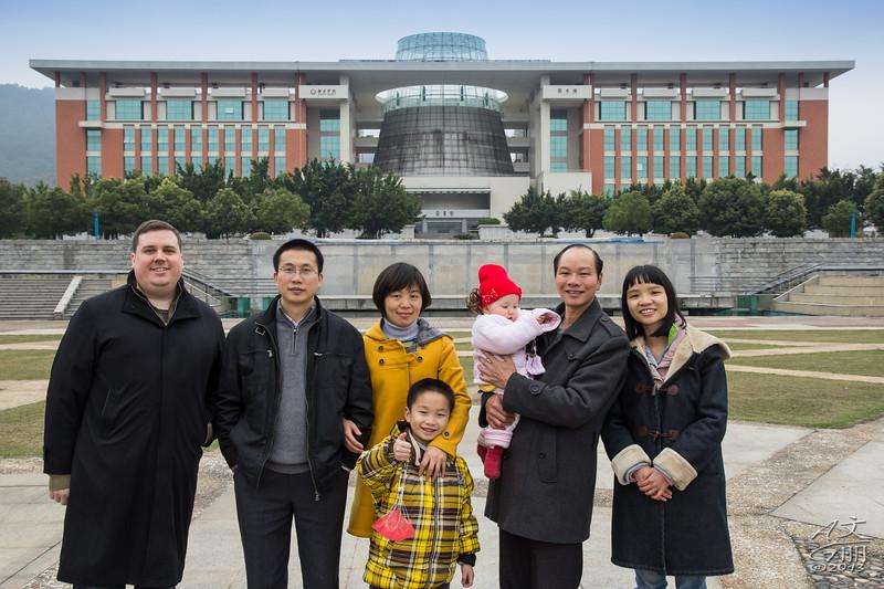 Friends & Family Portrait (2013-02-11_2347)