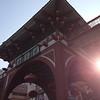 Feng Cai Arch Sun Star