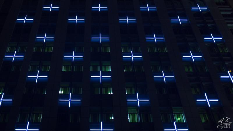 Shaoguan No. 1 Hospital (2013-05-05_1017)