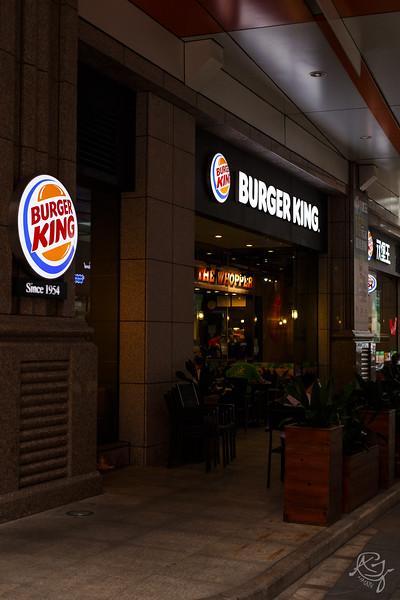 Chinese Burger King (2014-04-14_C9048)