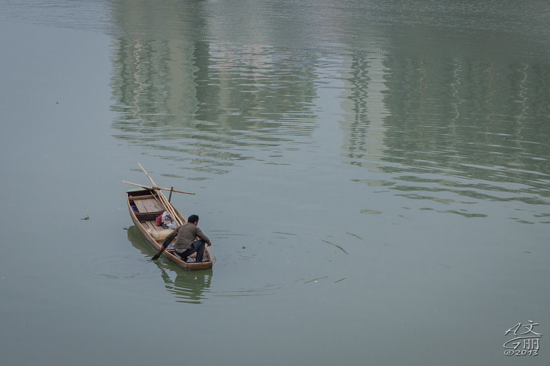 Man in a Boat (2013-03-21_2836)