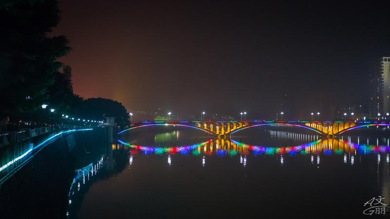 Feng Cai Bridge at night (2013-05-05_1019)