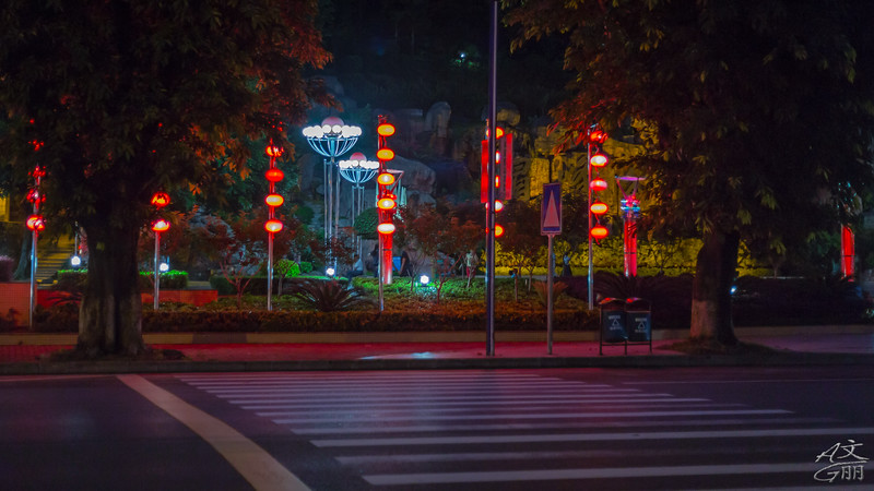 Mao Feng Park Side (2013-05-10_1226)