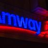 Amway China sign (2013-05-10_1249)