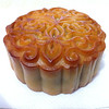Happy Mid-Autumn Festival! Celebrate with Chinese moon cake!