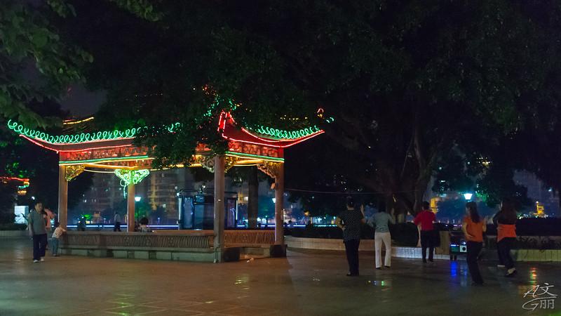 Shaoguan Nightlife (2013-05-05_1021)