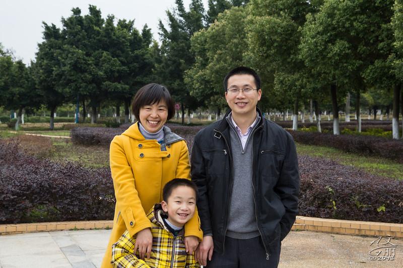 Friend's Family Portrait (2013-02-11_2321)