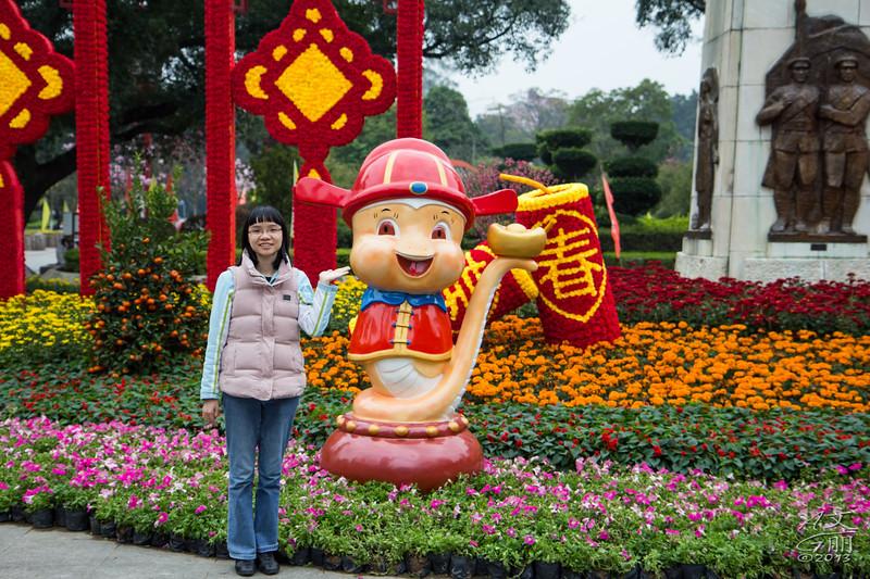 Chinese New Year Decor (2013-02-14_2403)