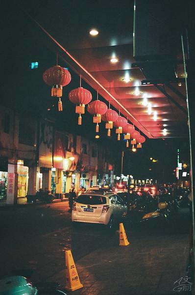 Night Lanterns, Kodak Portra 400 (5170012)