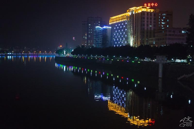 Shaoguan Night Scene (2013-05-05_1014)