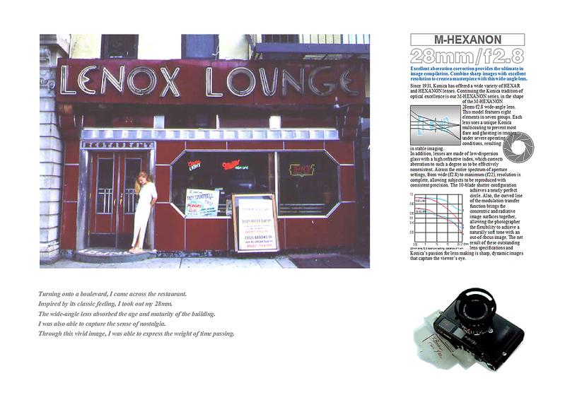konica_hexar_rf_brochure0003