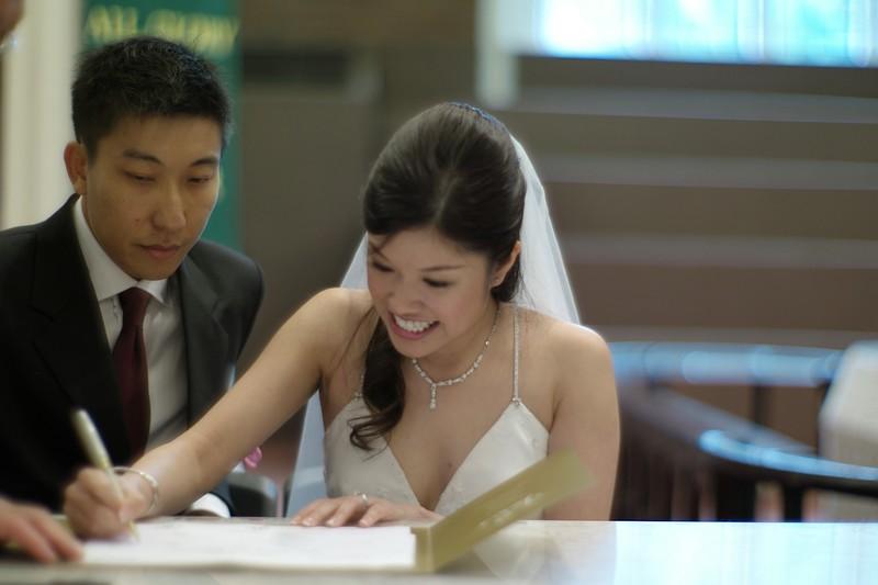 Alvin & Vanessa's Wedding (20081101)