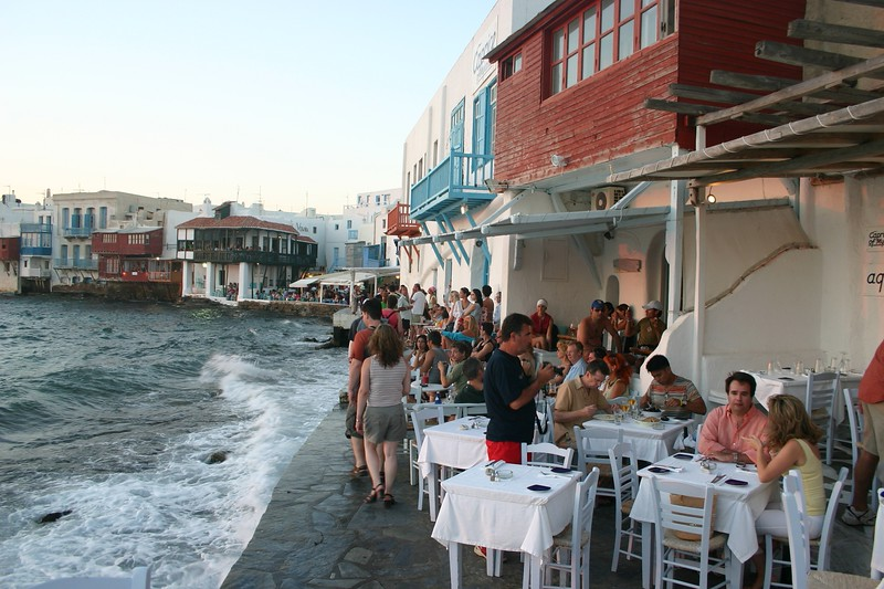 Greek Dining