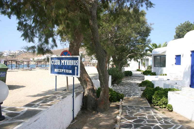 Club Mykonos