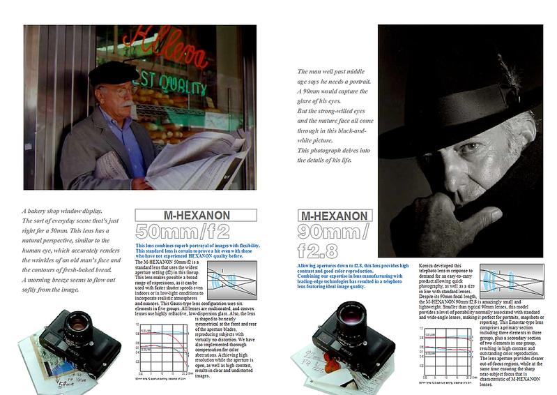 konica_hexar_rf_brochure0004