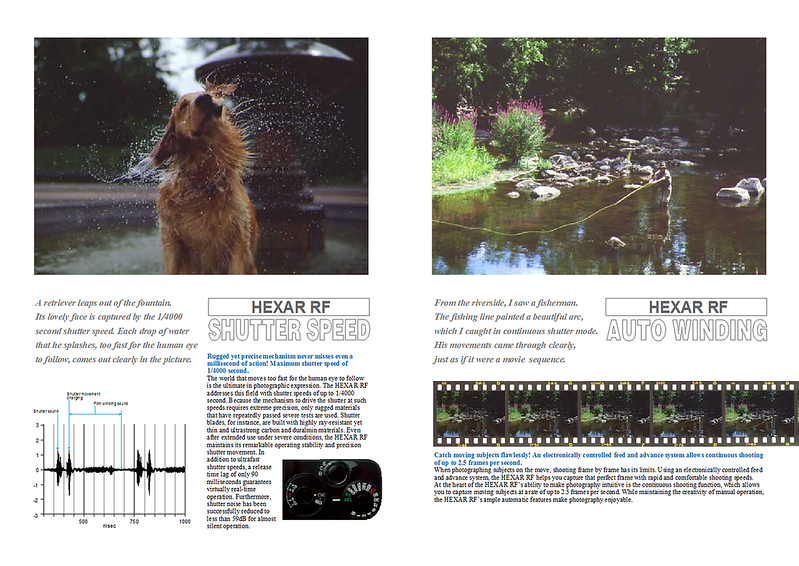 konica_hexar_rf_brochure0005