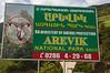 Arevik, Nature Reserve
