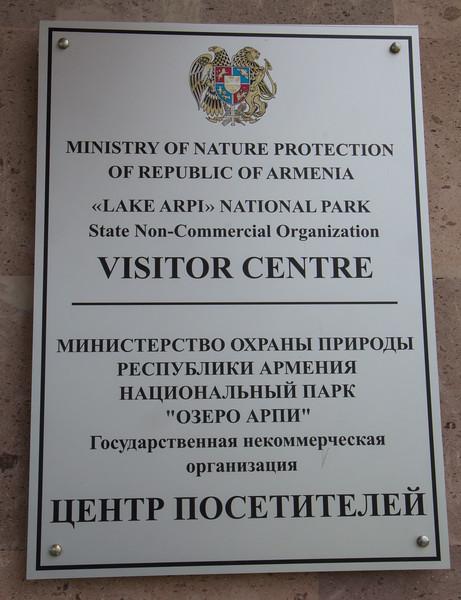 Arpi Lich National Park