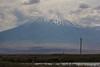 Mount Ararat 5137m (Turkey)