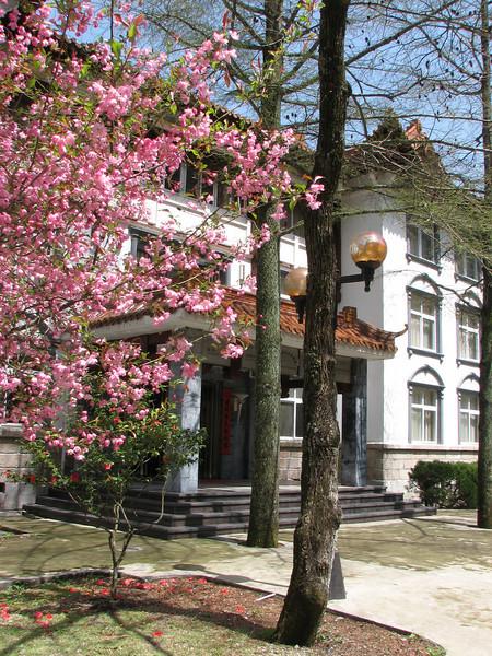 Shuangxi Hotel, Huang Shan