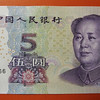 5 yuan biljet