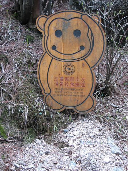a warning sign for monkeys, Natonal Park Huangshan, Anhui, East China