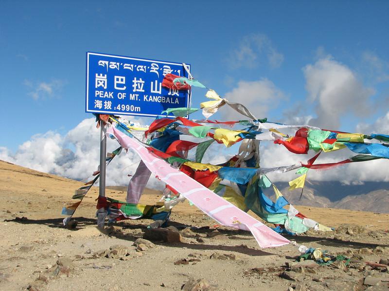 Yamdrok Tsho (4490m), secret lake, 638 km2 near Lhasa