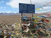 Sign on a pass, Tibetan Plateau, Everest Base Camp 5156m-Zangmu