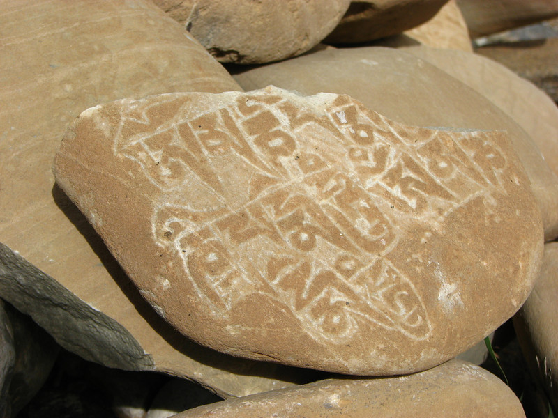 Prayer stones, Latse 4050m-Kharta Camp 3710m