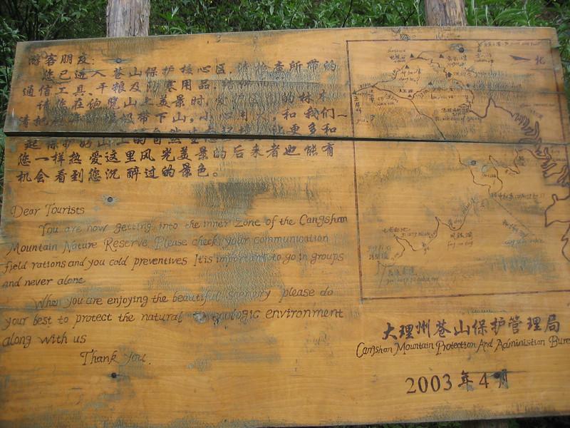 Protected area (Cang Shan 4122m. near Dali, Yunnan)