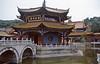 Black Dragon Pool Park, Lijiang 2400m