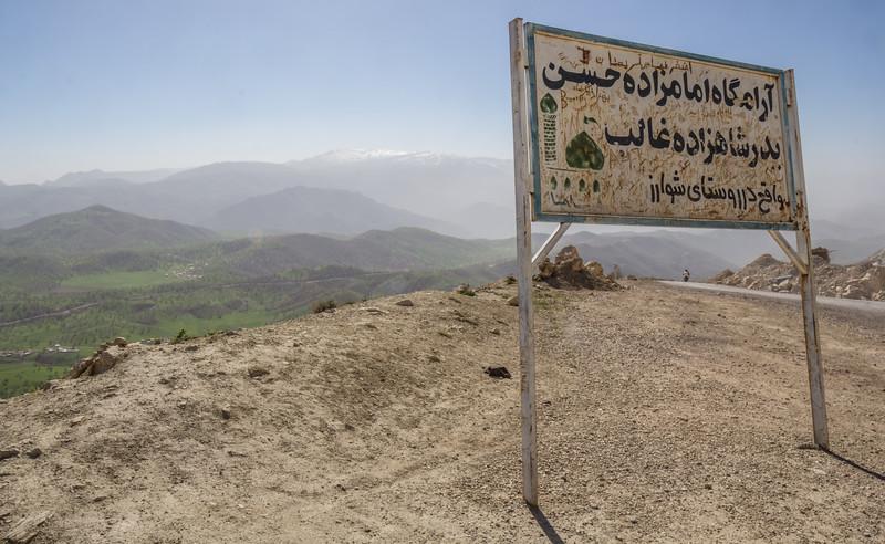 Chahar Tagh Pass 2545m