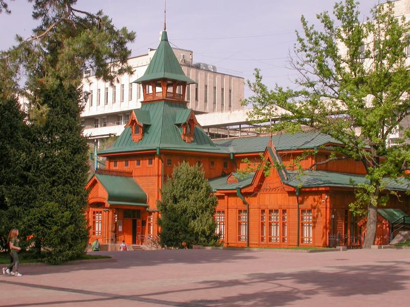 Museum of Folk Music Instruments