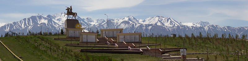 View of Talasky Alatau