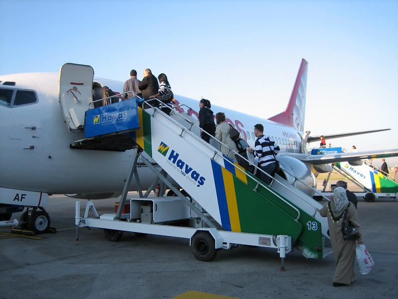 Adana airport, South Anatolia, flight Adana - Istanbul, Turkey