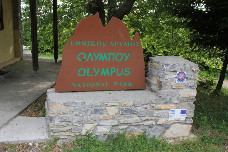 Sign National Park Olympus, Prionia