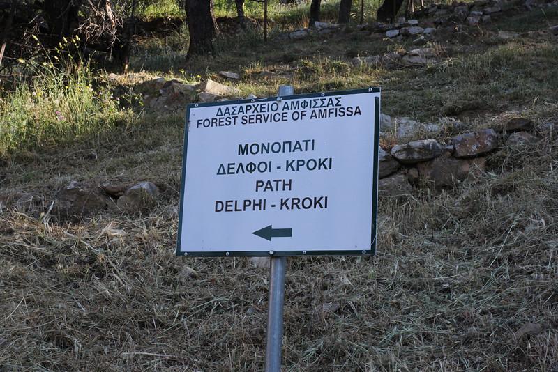 Delphi-Kroki, Above geological site
