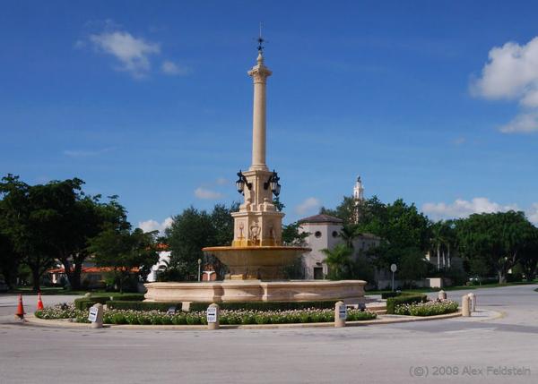 Fountain on Granada and Desoto