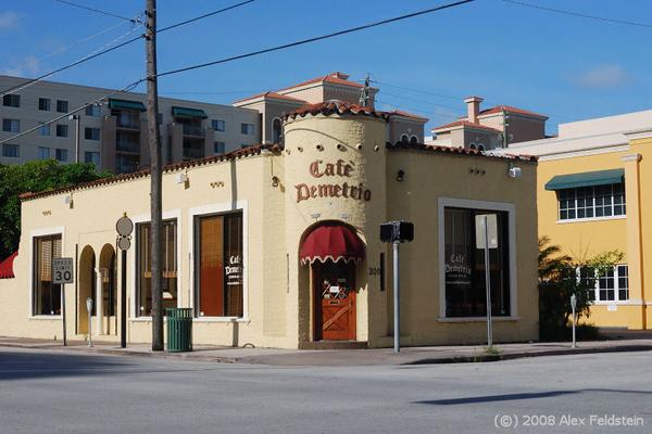 Cafe Demetrios on Alhambra