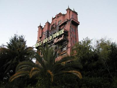 07 MGM Studios