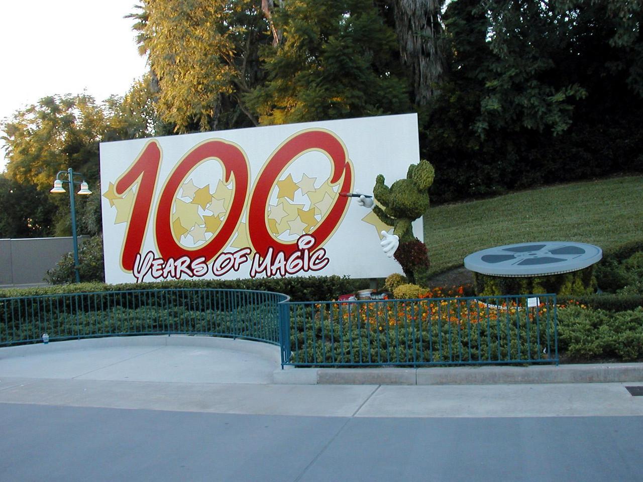 03 MGM Studios
